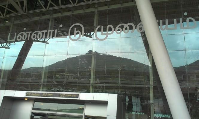 சென்னை புதிய முனையம்