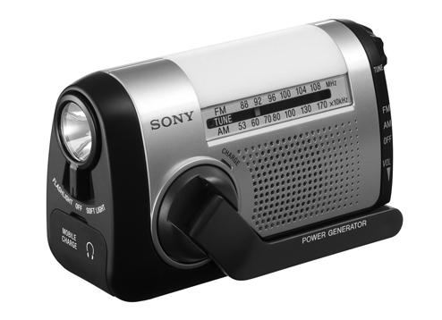 Sony ICF-B08