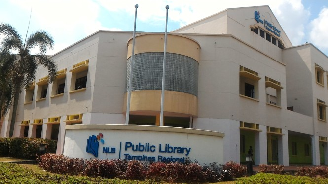 Tampines Library