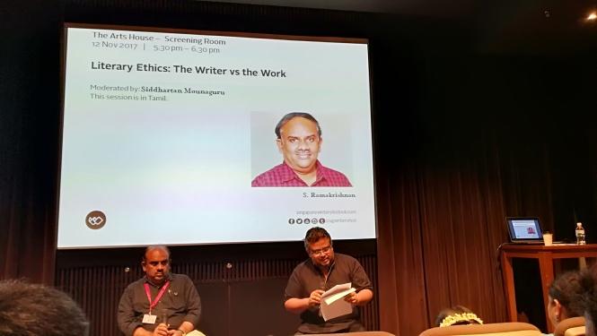 SWF Aram - Literary Ethics